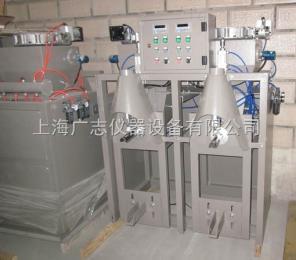 GZM-50a上海广志干粉砂浆包装机