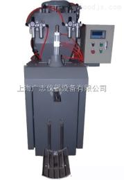 广志GZM-50A干粉砂浆包装机厂家