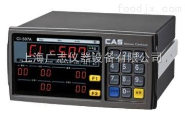 CI-6000A称重仪表韩国CI-6000A仪表供应CI-6000A控制器