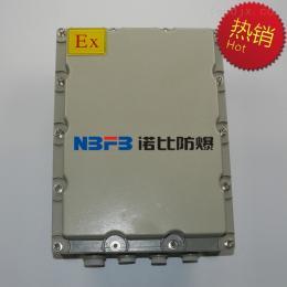 防爆配電箱選型防爆接線箱型號 防水防塵防腐接線箱