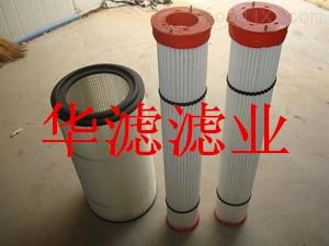 空气滤芯,空气滤筒供应空气滤芯,空气滤筒,空气滤清器