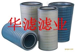 3260空气滤芯,空气滤筒,空气滤清器