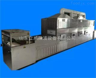 LW-30HWV-8X自制低温烘焙五谷杂粮机器