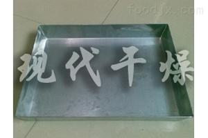 GMP烘盤價格