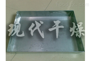 GMP、CT-C不銹鋼烘盤生產