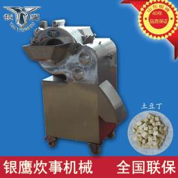 CHD-100果蔬切丁机