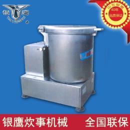 YCT-600型變頻式蔬菜脫水機