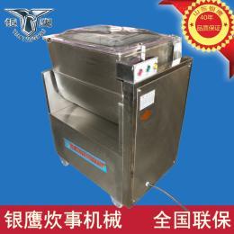 YBX60水餃餡料拌餡機