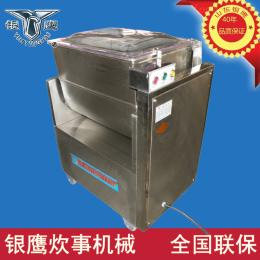 YBX60不銹鋼菜餡機