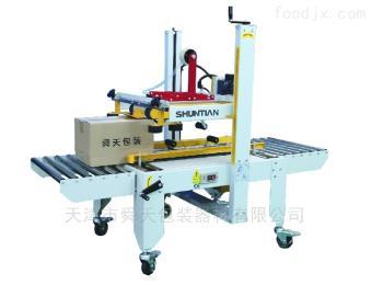 厂家生产STB-56胶带封箱机