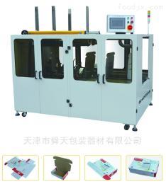 厂家直销STT-10STT-10自动纸盒成型机