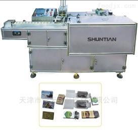 厂家供应ST-ZP180型全自动装盒机