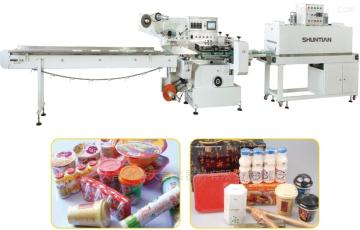多动能枕式包装机 食品枕式包装机
