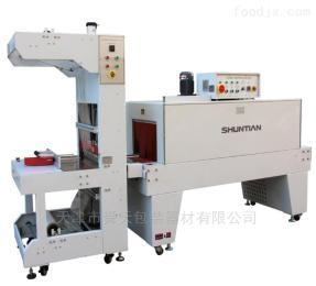 廠家供應PE膜袖口式熱收縮包裝機