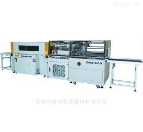 廠家直銷全自動L型熱收縮包裝機