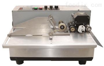 380济南冠邦供应固体墨轮打码机有色标示机