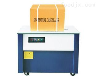 SK-1供应德州PP带打包机优质高配PP带高低太纸箱打包机