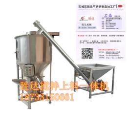 SD-JB-1126保定市不銹鋼混料機 1立方立式蛟龍混料機 螺桿式攪拌桶混合機拌料機