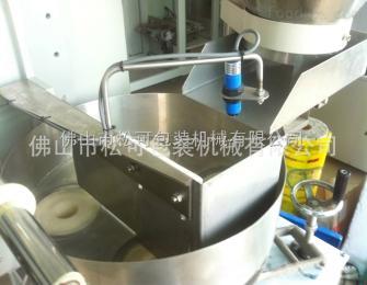 160A小型活性炭自动包装机 活性炭无纺布包装机器 小袋装