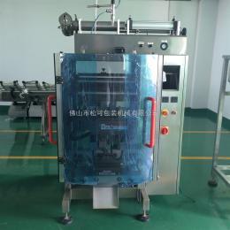 SK220Y中药包中药液包装机液体包装机