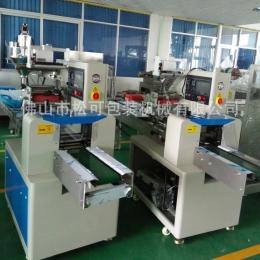 SK-W250上海蛋糕全自动包装机