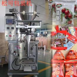 160A蟹黄蚕豆全自动包装机 美国青豆小颗粒包装机械设备制造厂家