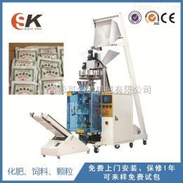 SK200ZT全自动颗粒化肥包装机 颗粒农药包装机 松子炒货专用定量包装