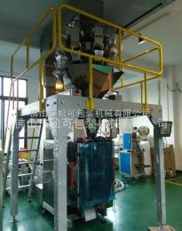 SK-220DT新疆葡萄干包装机 500g袋装 马奶子自动称重包装机械生产线
