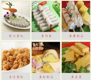 150.200.300魚肉采肉機廠價直銷