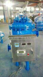 HGEST全自动est电解水过滤设备