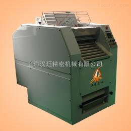 供应全自动商用压面机