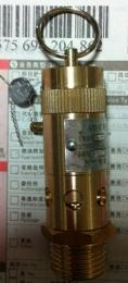 A28X-16T帶拉環空壓機安全閥