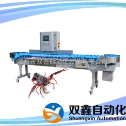 FNJ-700-5G烟台双鑫小龙虾自动分选机