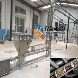 管鏈輸送機粉體輸送閥向換向閥