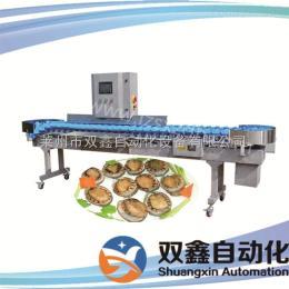 FNJ-700-5G烟台双鑫鲍鱼自动分选机