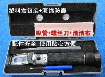HT-111 TC糖度计0-15%手持折射仪折光仪切削液浓度检测折光仪糖量仪