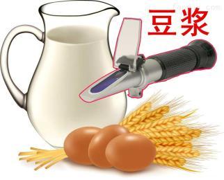 HT-613ATC温补豆浆浓度计折射仪折光仪糖分0-32%豆汁0-25%