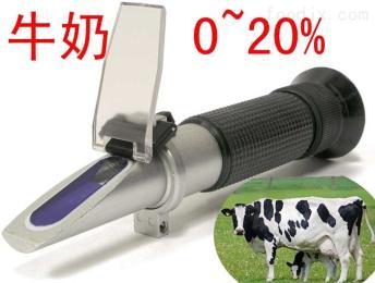 HT612ATC温补牛奶浓度计折射仪0-20% 牛奶含水分测试仪