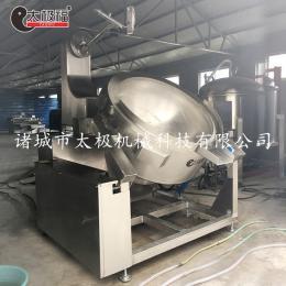 100-800L電磁自動炒菜機