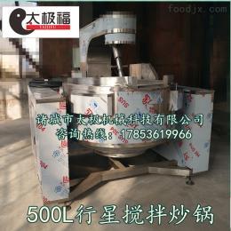 TJF-1100DC電磁全自動炒菜機