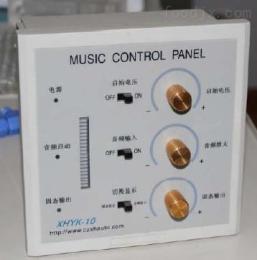 XHYK-10XHYK-10 音樂噴泉控制