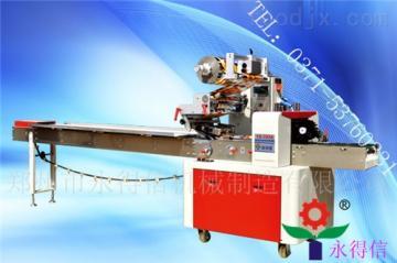 YDX蜜枣纸巾自动包装机 6380下走膜枕式自动包装机