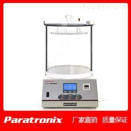 LT-02供应密封性测试仪-包装袋密封性测试仪器 特价促销