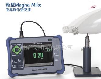 8600霍尔效应测厚仪|矿泉水瓶厚度测定仪