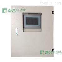 QH(ZN)LK-10J高爐上料智主令控制器,煉鐵高爐上料小車上料自動化系統
