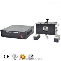 BM-07B金属铭牌刻字机 生产日期标牌打码机