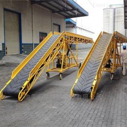 皮带输送机多用途传送带流水线 圆管支架装货用输送机