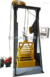 DL-01DL-01吊篮检测仪器-安全锁测试台  青岛众邦生产厂家供应 直销