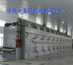 HLHG-6000茶叶烘干机
