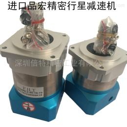 DH150L1-5-35-114.3PHT减速机 精密型 DH系列